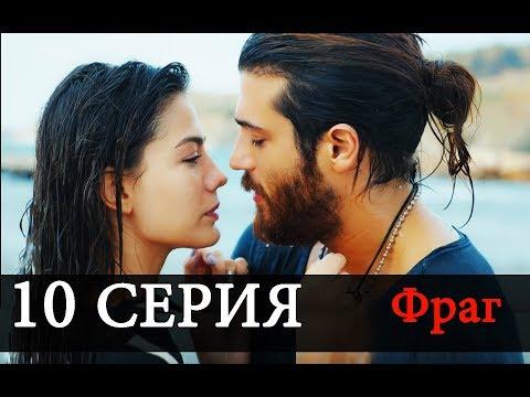 РАННЯЯ ПТАШКА 10 серия СЮЖЕТ 3 отрывок РУССКАЯ ОЗВУЧКА