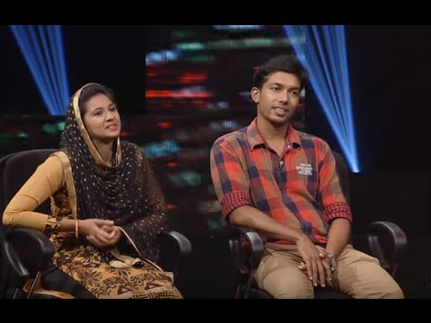 Made for Each Other | Ep 80 - What is Febina's good quality? | Mazhavil Manorama