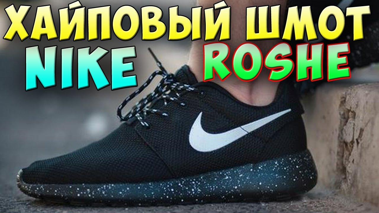 Nike Air Huarache City Low Pink - YouTube
