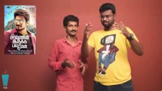 Saravanan Irukka Bayamaen | Review Chat |