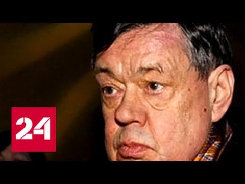 Николай Караченцов госпитализирован после серьезного ДТП в Подмосковье
