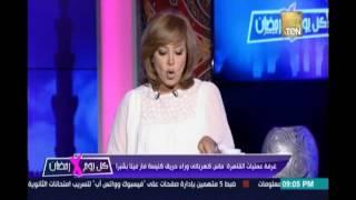 بالفيديو.. نائب محافظ القاهرة: حريق كنيسة «مار مينا» بعيد عن أي طائفية