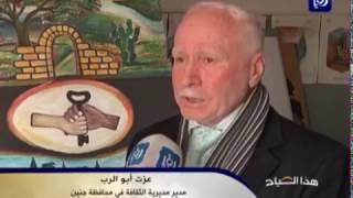جنين .. هدم دار السينما الوحيدة بعد عقود من خدمة المشهد الثقافي