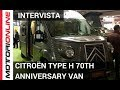 Citroe?n Type H 70th Anniversary | Intervista al creatore