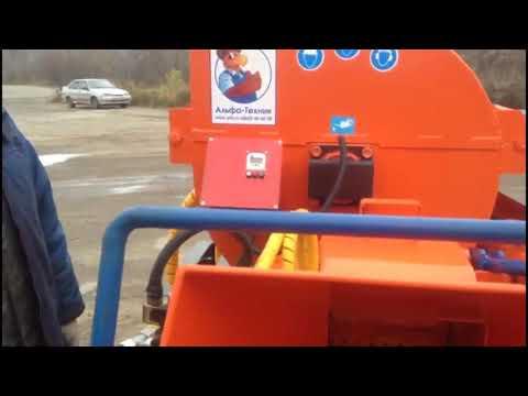 Серия 90; ПРМ250Г Прицепная Рубительная Машина с гидроподачей с приводом от ВОМ трактора