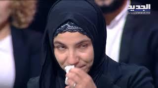 طوني خليفة - الجديد تدخل الأراضي السورية للقاء أسيرة لبنانية متزوجة من داعشي