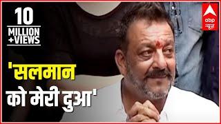 Poori Khabar: Sanjay Dutt: Salman Ko Meri Dua!