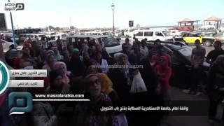 بالفيديو| وقفة لطلاب الجامعات خلال زيارة وزير التعليم العالي للإسكندرية