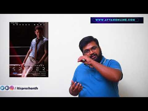 Spyder review by prashanth