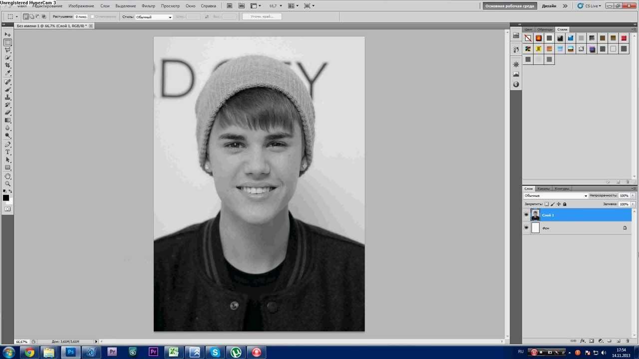 Урок Photoshop. 752 канал (Урок #11 Как сделать в фотошопе аватарку) (#ЕвгенийКулик)