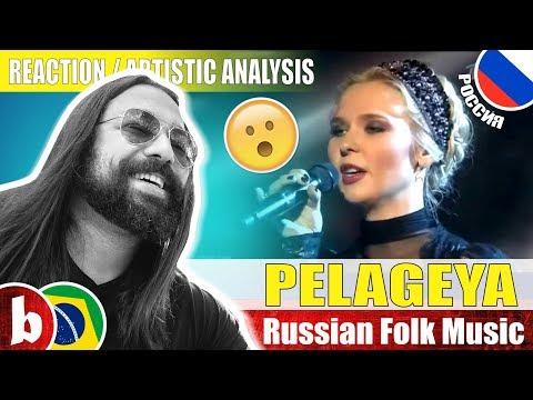 PELAGEYA! Russian Folk - Reaction (SUBS)