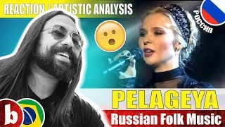 Download PELAGEYA! Russian Folk - Reaction (SUBS) Mp3 and Videos