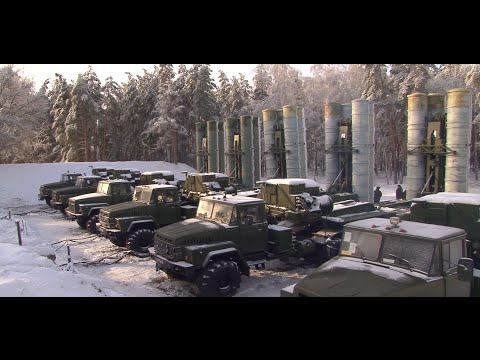 """""""С 300 в приграничных регионах"""""""
