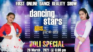 BBIS Dancing Stars | Episode 19 | Holi Special