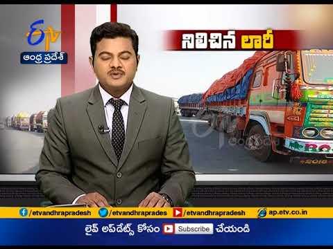 Telangana Stops More Than 200 Andhra Lorries | at Vadapally Check Post
