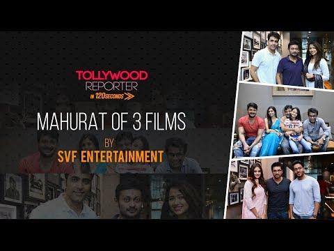 Mahurat of 3 Films by SVF Entertainment | Srijit Mukherji | Birsa Dasgupta | Raj Chakraborty | 2017