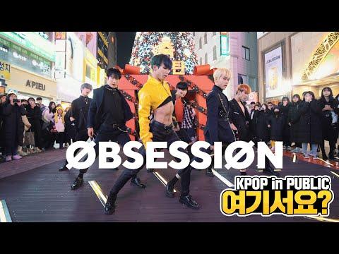 [여기서요?] 엑소 EXO - OBSESSION (Boys ver.) | 커버댄스 DANCE COVER @동성로