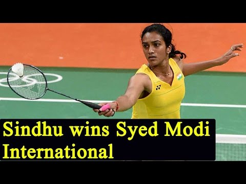 PV Sindhu wins Syed Modi International Grand Prix Gold tournament | Oneindia News