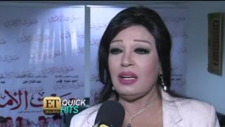 تصريحات فيفي عبده عن مسرحية حارة العوالم لـ ET بالعربي