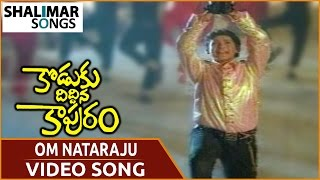 Koduku Diddina Kapuram Movie || Om Nataraju Video Song || Krishna, Vijayashanti || Shalimar Songs
