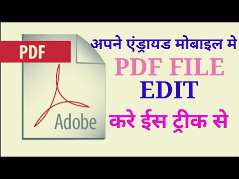 How To Edit Pdf File In Android Mobile