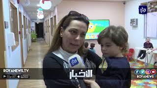 هل تتزايد أعداد النساء العاملات في الأردن؟ - (29-1-2019)