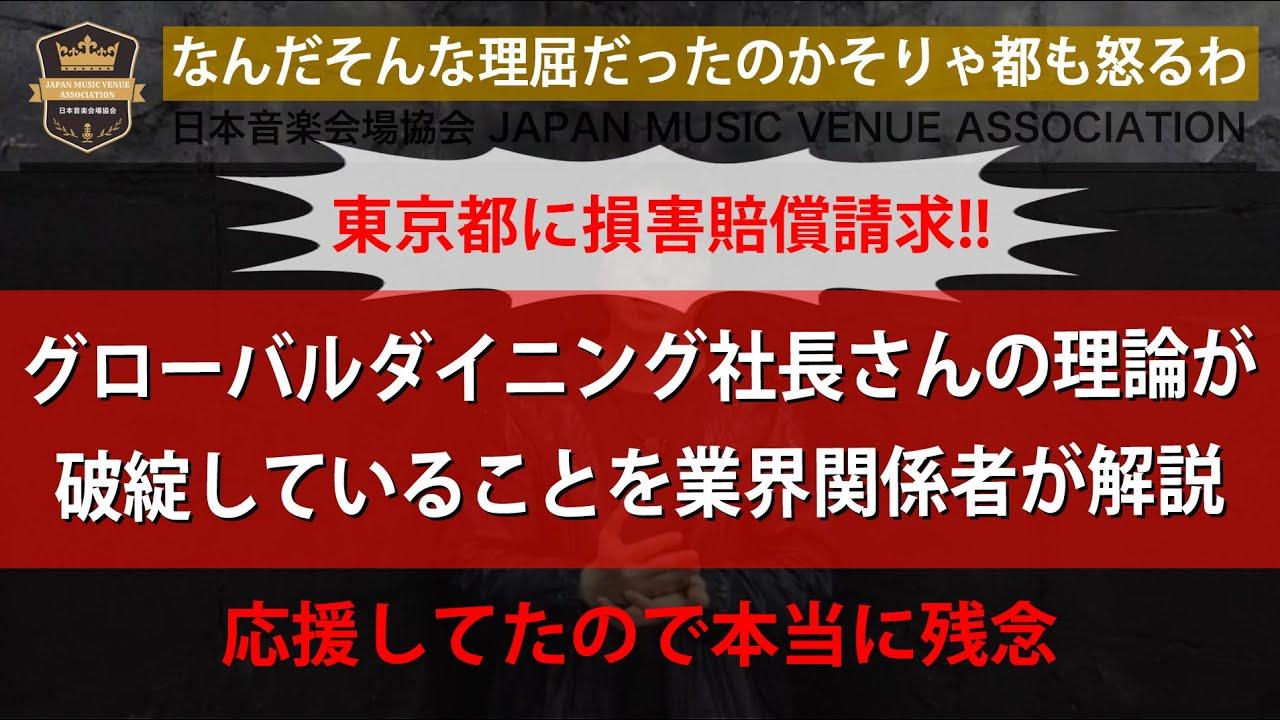03/25 新着動画