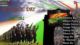 Republic Day 2015 Special [ Bhojpuri Video Jukebox ] (26 January), Proud To Be An Indian
