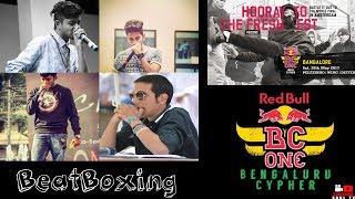 Hilal x Afsar x Sunil x Karun / RedbullBCOne Showcase / Must watch Beatboxing talent 2017 Video