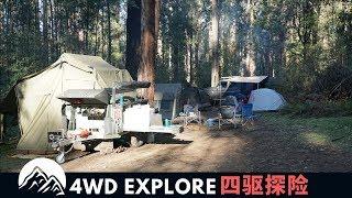 2016 Patriot Campers X1 Review (爱国者)X1露营房车介绍,它到底有多厉害?