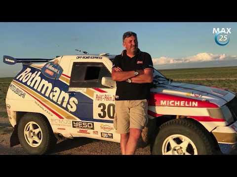 Mitsubishi Pajero T2 Dakar Ex Kenjiro Shinozuka - Test Max25
