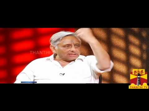 KELVIKKENNA BATHIL - Mani Shankar Iyer 26.01.2014 Thanthi TV