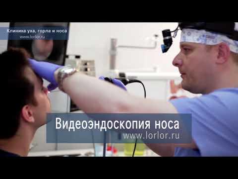 Искривление перегородки носа: комплексная диагностика и лечение