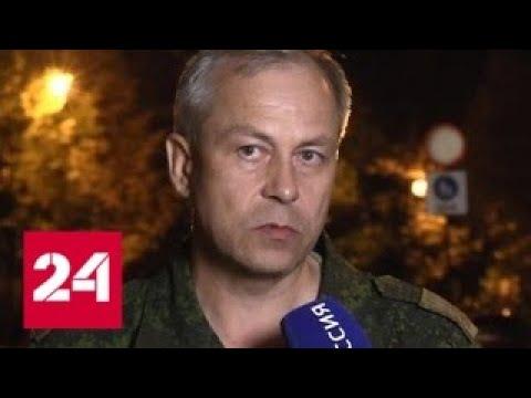 Эдуард Басурин: мы сделаем все, чтобы реализовать планы Александра Захарченко, как он хотел - Росс…