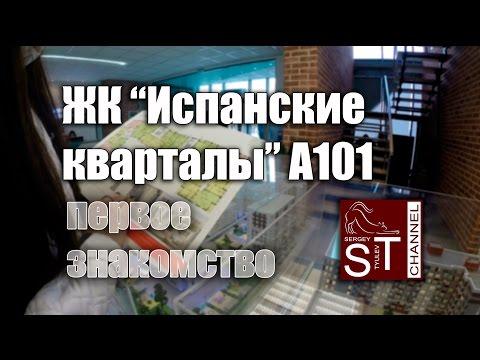 Недвижимость и новостройки Волгограда