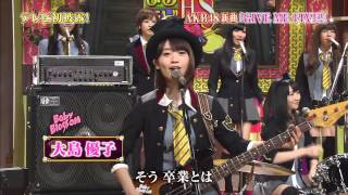 AKB48 - GIVE ME FIVE! (120209 Naruhodo High School)