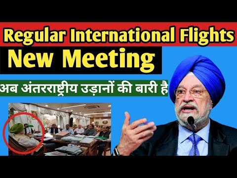 Civil Aviation and Airlines Companies Meeting to resume to Regular International Flights.