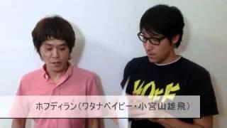 Free Magazine ANTHEM 2周年記念コメント動画配信中!】 vol.5の表紙を...