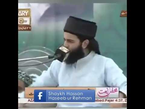 Hazrat Usman ghani(R.A) Ny Makkah par Hakumat or Kabbah Sharif ki chabiya leny Sy Inkar kio Kar diya