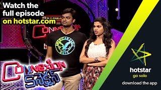 Connexion - Episode 24 (9 - 10 - 15) | Hemachandra, Sravana, Krishna, Geeta, Deepu, Malavika
