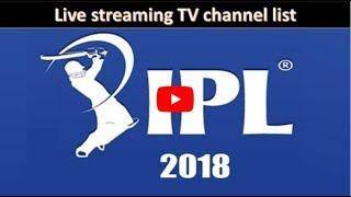 IPL Live Streaming TV Channel List || Starts 07/04/2018 || Time-20:00 || iamsanjay ||