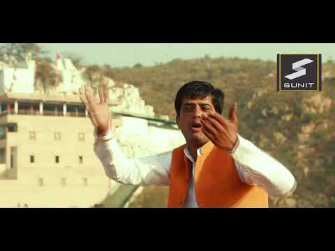 Adhi Raat Main Baba Ji || baba mohan ram bhajan ||बाबा मोहन राम भजन || Sunit Nagar