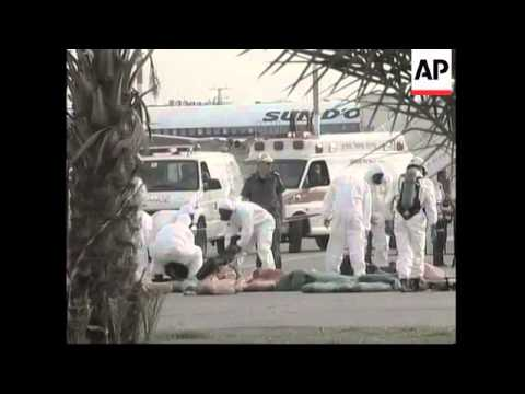 Chemical drill at Ben Gurion airport plus US ambassador comment