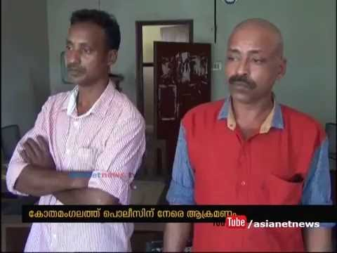 Vehicle thieves attacked police at Kothamangalam | FIR 29 July 2016