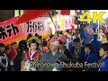 TOKYO. | 品川宿場まつり | Shinagawa Shukuba Festival 2017, Spt 23rd.(4K)