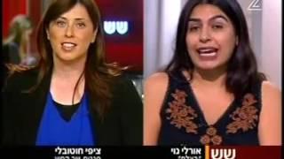ערוץ 2, שש עם - סגנית שר החוץ ציפי חוטובלי מתעמת עם נציגת בצלם