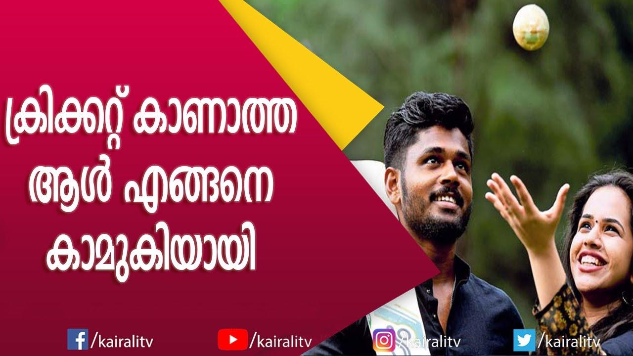 Download സഞ്ജുവിന്റെ ചാരു ജെ ബി ജംഗ്ഷനിൽ   Sanju V Samson   Interview   Kairali TV