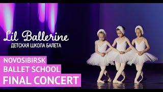 Отчетный концерт детская школа балета Lil Ballerine Новосибирск