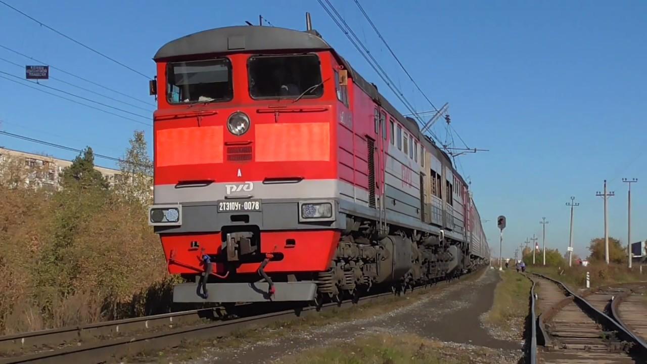 Расписание поезда 379У Новый Уренгой  Оренбург
