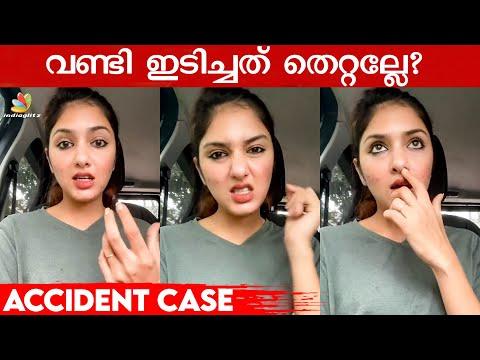 Chase ചെയ്തു പിടിക്കുമെന്ന് കരുതിയില്ലാ: Gayathri Suresh About Recent Issue | Latest Malayalam News